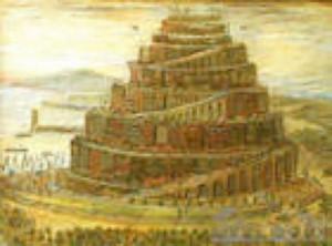 Фото Вавилонская башня3