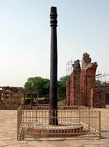 Фото.железный столб в Индии